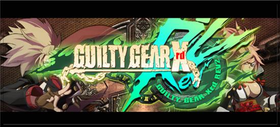 GGXRD2 Tourney banner