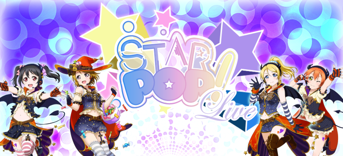 Star Pop Cover
