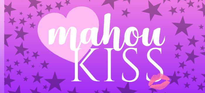 Mahou kiss banner